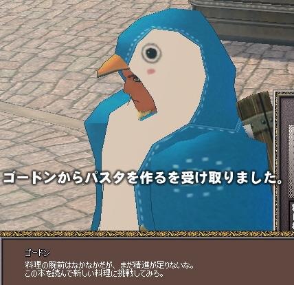 mabinogi_2011_10_08_019.jpg