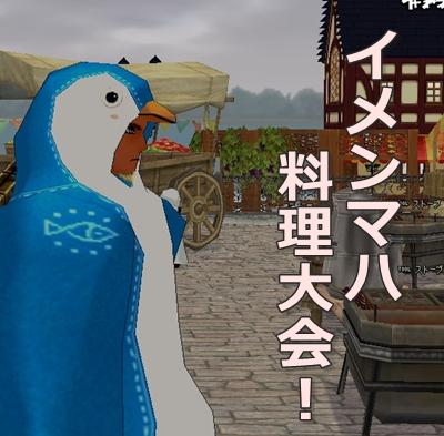 mabinogi_2011_10_08_021.jpg
