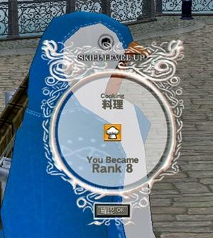 mabinogi_2011_10_08_023.jpg