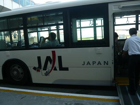 *バスはスロープで~*