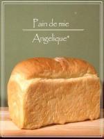 20110516 pain de mie1