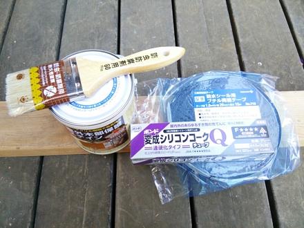 20131201_zairyo.jpg