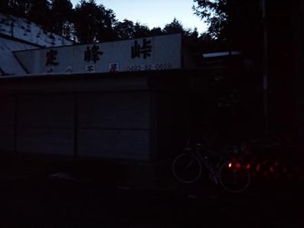 20131222_sadamine.jpg