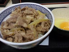 吉野家2014.2.20