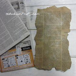 紙もの素材づくり 練習中3