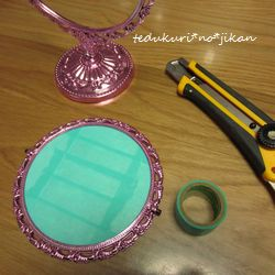 セリア鏡 お色直し3