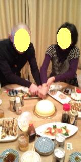 party@20130128.jpg