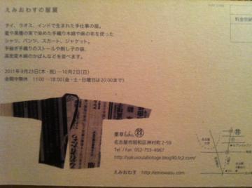 蜀咏悄+4_convert_20110916014446