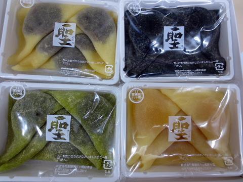 016京都の八橋