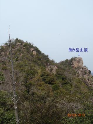 陶ケ岳縦走 025-001