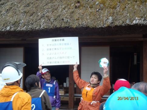 千町原野焼き&霧ケ谷湿原保全・環境整備活動 006