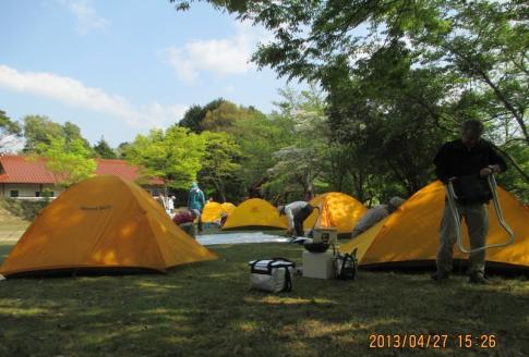 十種ケ峰~青野山 035-001