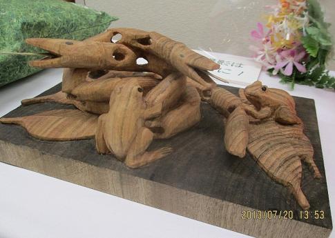 木刻展 006-001