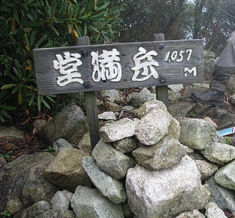 918045-1.jpg
