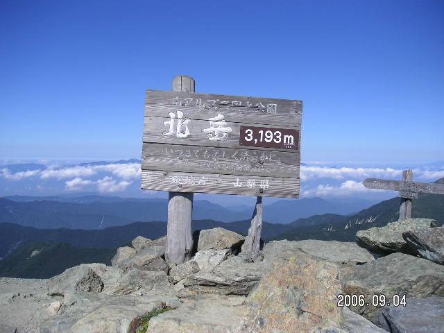 PICT0098sadfasdfasf北岳