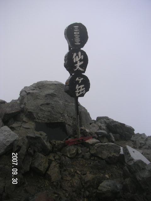 仙丈ヶ岳PICT0035uyruyuyr