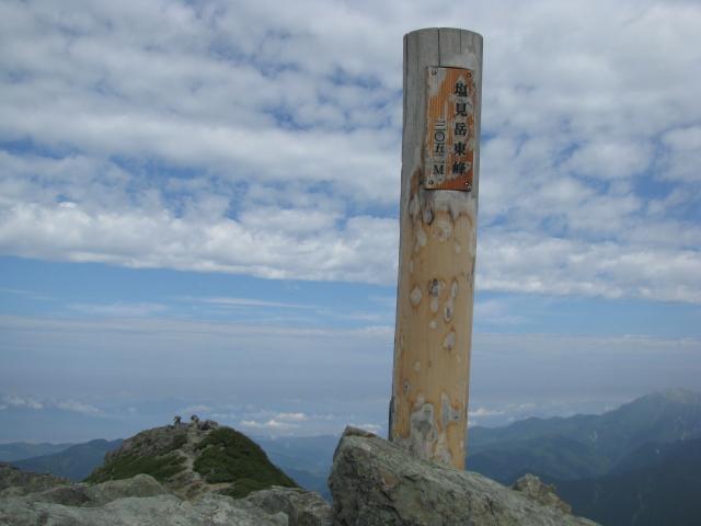 IMG_7566gdfdf塩見岳