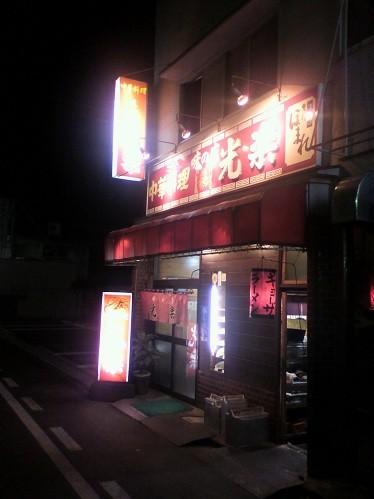 kouraku02.jpg
