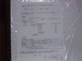 DSCF2620.jpg