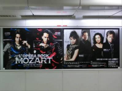 丸の内東京駅