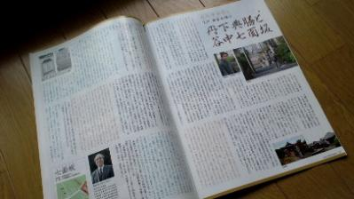 TR-mag.jpg