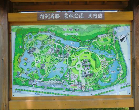 栗林公園案内図