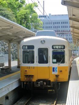 琴電高松築港駅