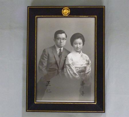 常陸宮正仁・華子殿下 額入り写真 皇室関係1