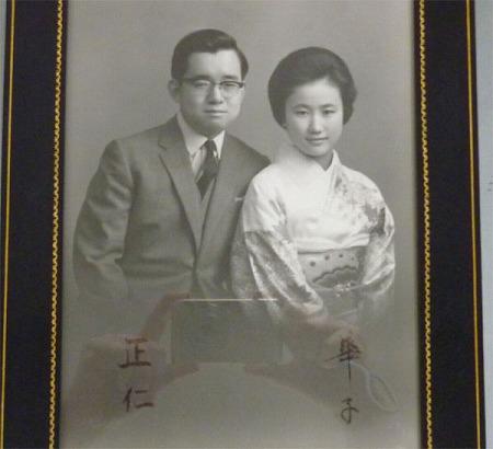 常陸宮正仁・華子殿下 額入り写真 皇室関係2