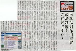 image-mayb-thumbnail2.jpg