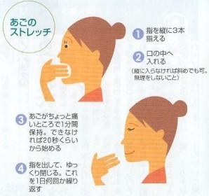 image-yamaoka1207.jpg