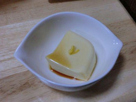 「Ryu」 Kai Citys hiding place tavern 「Tofu」