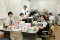 Public notary office in Yamanashi   Business support
