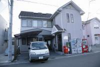 Public notary office in Yamanashi