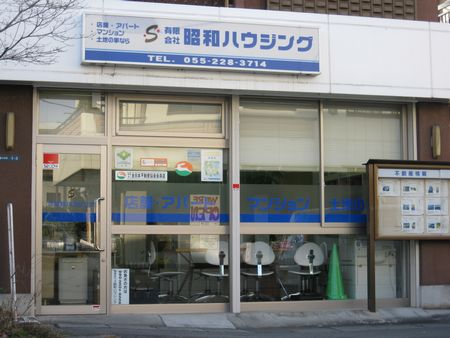 leased immovables yamanashi showa