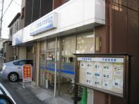 yamanashi showa kofu a store for rent