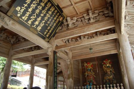 24永平寺・山門天井