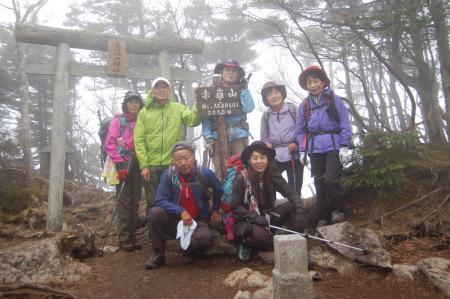 57赤薙山