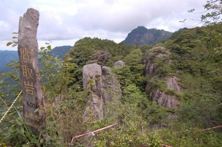 25-1表縦走路・鷹取岩