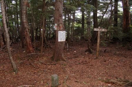 33縦走路・黒檜岳分岐