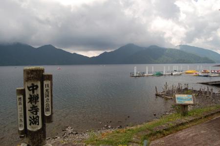 46中禅寺湖