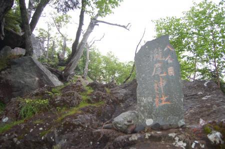 4男体山・八合目