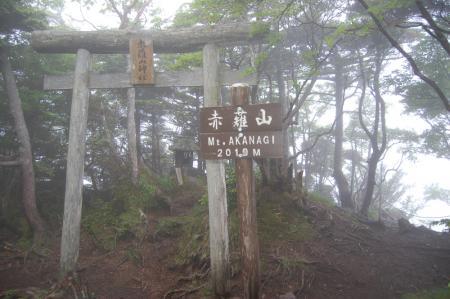 44赤薙山