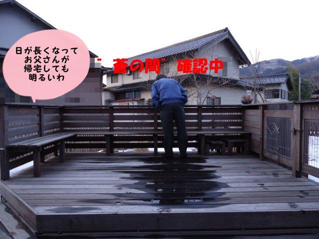 002_20120407152410.jpg