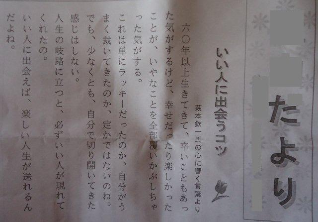 006_20120408084623.jpg