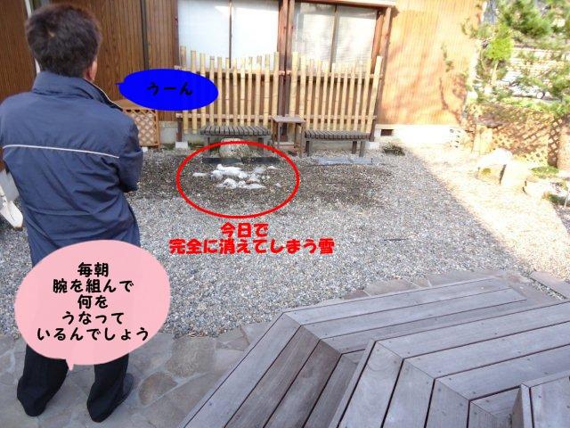 006_20120421210143.jpg