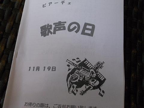 conv0064.jpg