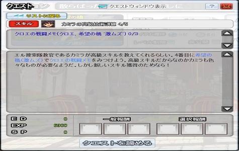 SC_2011_9_12_15_0_18_.jpg