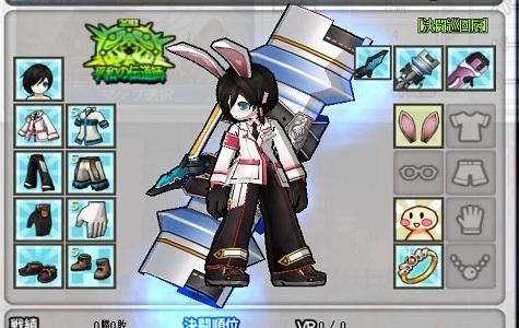 SC_2011_9_23_22_39_26_.jpg