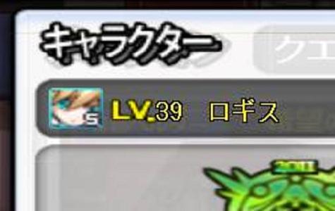 SC_2011_9_23_22_52_14_.jpg